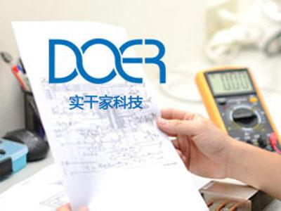 深圳市实干家科技有限公司