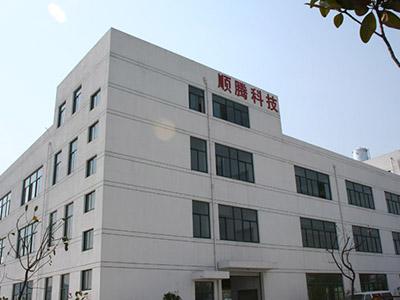 苏州顺腾净化科技有限公司