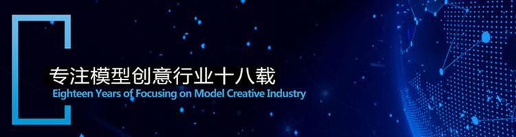 【签约】联创模型中文官方网站