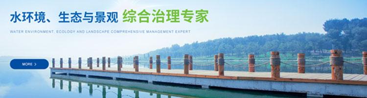 【发布上线】淤泥治理水环境生态修复的环保型企业兴霖环境中文官方网站